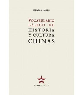 Vocabulario básico de historia y cultura chinas